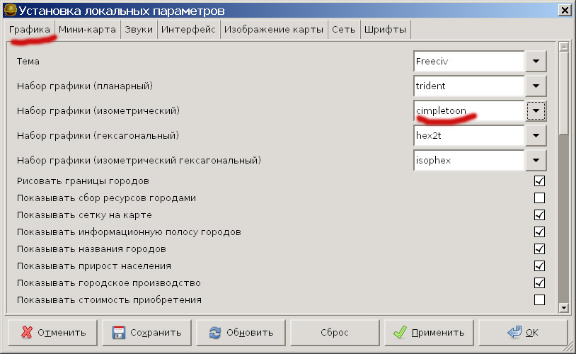http://forum.freeciv.org/f/download/file.php?id=1481&t=1