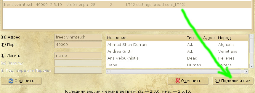 http://forum.freeciv.org/f/download/file.php?id=1485&mode=view